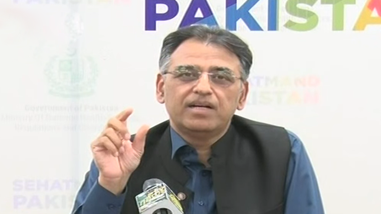 Provinces, private sector free to import Covid-19 vaccines after Drap approval: Asad Umar