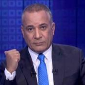 بعد كارثة طرة.. أحمد موسى ينفعل: اعدموا هؤلاء الآن