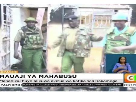 Police Officers Torture A Man To Death With Crude Weapons In Kakamega.