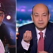 لن تصدق رد فعل الإعلامي عمرو أديب على تجاوزات محمد رمضان ضده.. والجمهور:
