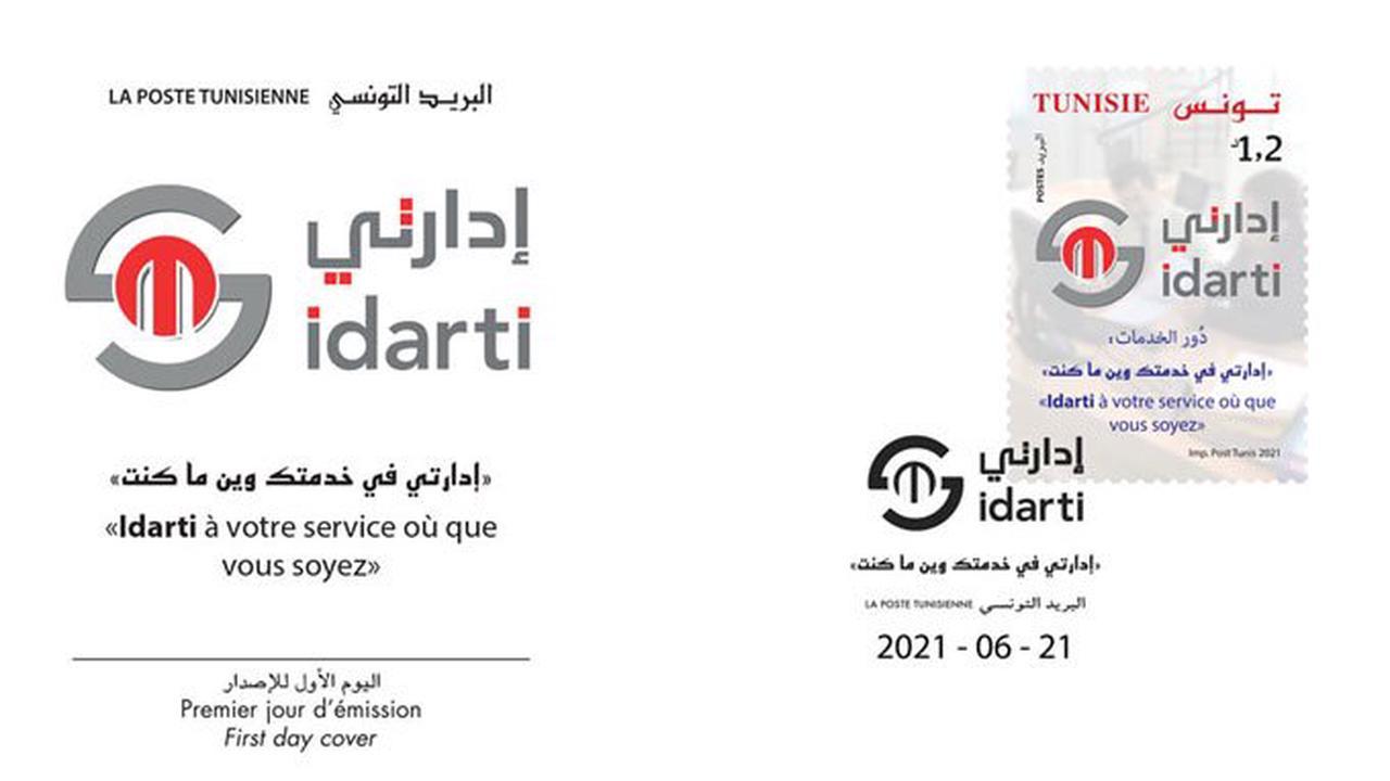 """Un timbre-poste sur les maisons de services """"Idarti"""""""
