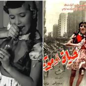 بعد غياب 59 عاماً.. شاهد كيف اختلف شكل الطفلة بطلة فيلم
