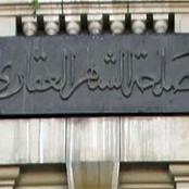 «بعد قرار الرئيس» .. وزير العدل يكشف موقف توصيل المرافق دون التسجيل
