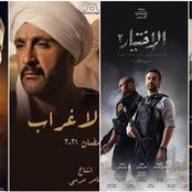 لن تصدق الاجور الخيالية للفنانين في رمضان 2021 .. وهذا الفنان في الصدارة بـ45 مليون جنية