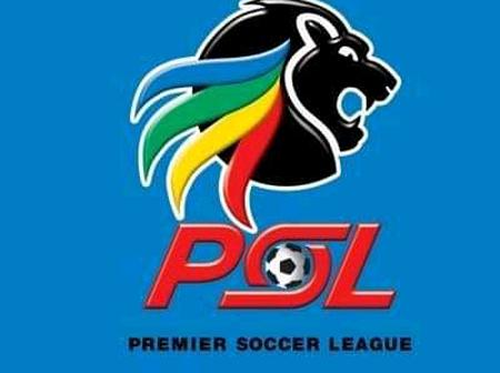 Ex-Bafana Head Coach Linked with a PSL Team