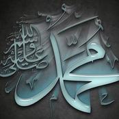 هل تعلم أن سيدنا محمد - صلى الله عليه وسلم - سحر ..وماهو الدعاء الذي رقاه به سيدنا جبريل عليه السلام