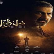 أبرزها موسى وضل راجل.. تعرف على قنوات عرض 15 مسلسلا في رمضان