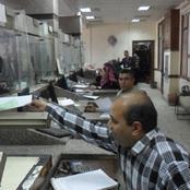 بالمستندات| بشرى سارة للمواطنين.. قرار رسمي من حزب الأغلبية بالبرلمان بشأن قانون الشهر العقاري
