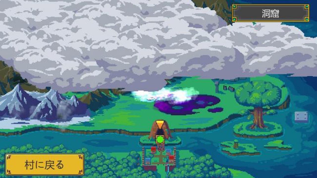 Le RPG Labyrinth Legend bientôt sur Nintendo Switch