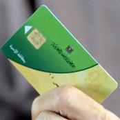 «لهؤلاء» خدمات جديدة متاحة على «بطاقات التموين».. والمفاجأة في صرف تموين لمستحقي الخبز فقط