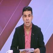 بعد هزيمة الزمالك من أسوان.. رسالة «مستفزة جداً» من خالد الغندور لجمهور الأهلي