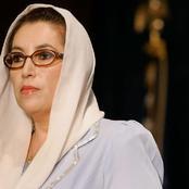 أول وأصغر امرأة تحكم دولة مسلمة .. قصة بينظير بوتو .. المرأة التي أرعبت رجال باكستان