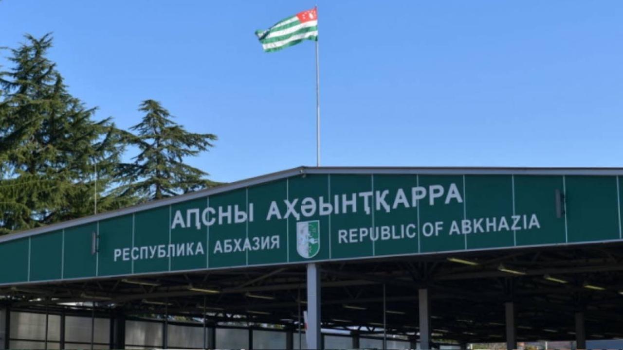От России потребовали отозвать признание независимости Абхазии и Южной Осетии