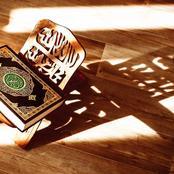 هل يجوز قراءة القرآن الكريم من المصحف دون وضوء ؟ الإفتاء تجيب