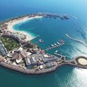 Interesting facts about Nigeria's banana island