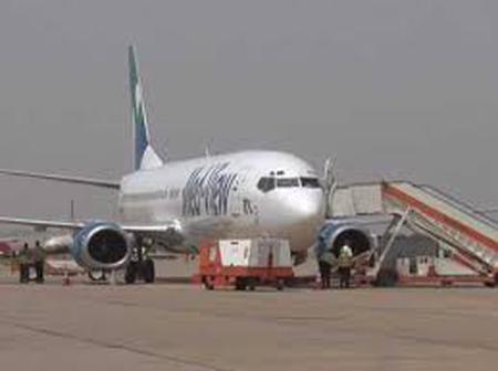 Terrorists are preparing to attack Nigerian airports.