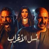 مسلسلات رمضان 2021.. تعرف على قنوات عرض مسلسل