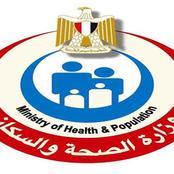 «من بيانات وزارة الصحة»
