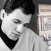 لماذا لم تتحلل جثة عبدالحليم حافظ بعد أكثر من ٣١ عاما من وفاته؟