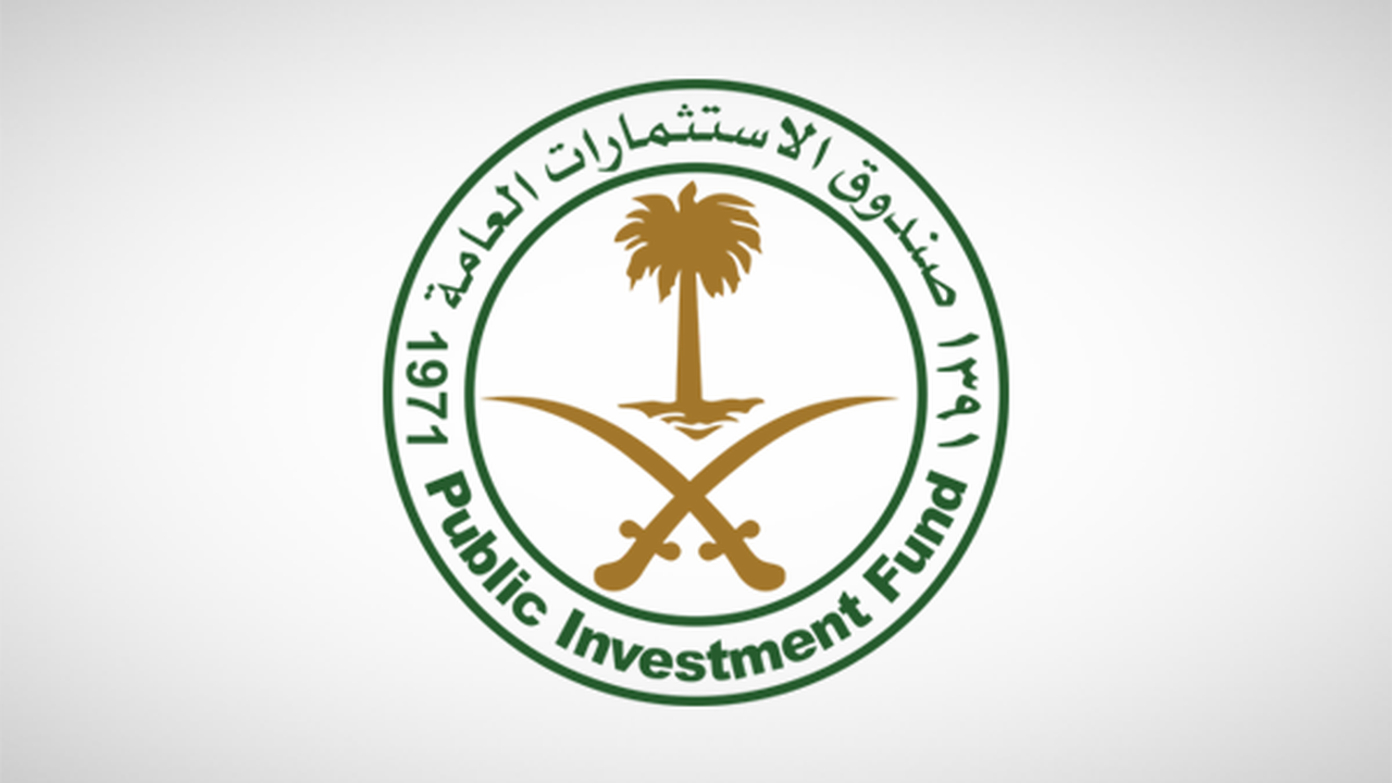 PIF launches security services company