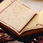 ماهي السورة الوحيدة التي ذكر اسم الله في جميع آياتها وإذا قرأتها لن ترى في نفسك ولا في أهلك سوء ؟