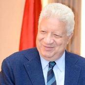 اقتراح| استقالة مرتضى منصور ومجلس إدارة نادي الزمالك بعد ضياع لقب دوري أبطال إفريقيا