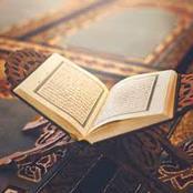 Benefits Of Qur'an 9:128-129