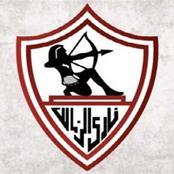 أفراح في الزمالك قبل ساعات من مباراة دجلة بعد خبر مصطفى محمد.. وجماهير: