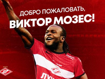 Nigerian forward join Spartak Moscow on loan from Chelsea