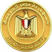 رسميًا.. الحكومة تكشف تفاصيل «إنهاء خدمة موظفي الدولة». وهكذا استقبل العاملون الخبر