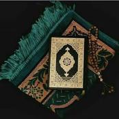 هل تعرف من هو ( ذو الكفل ) الذي ذكره الله سبحانه وتعالى مرتين في القرآن الكريم ؟