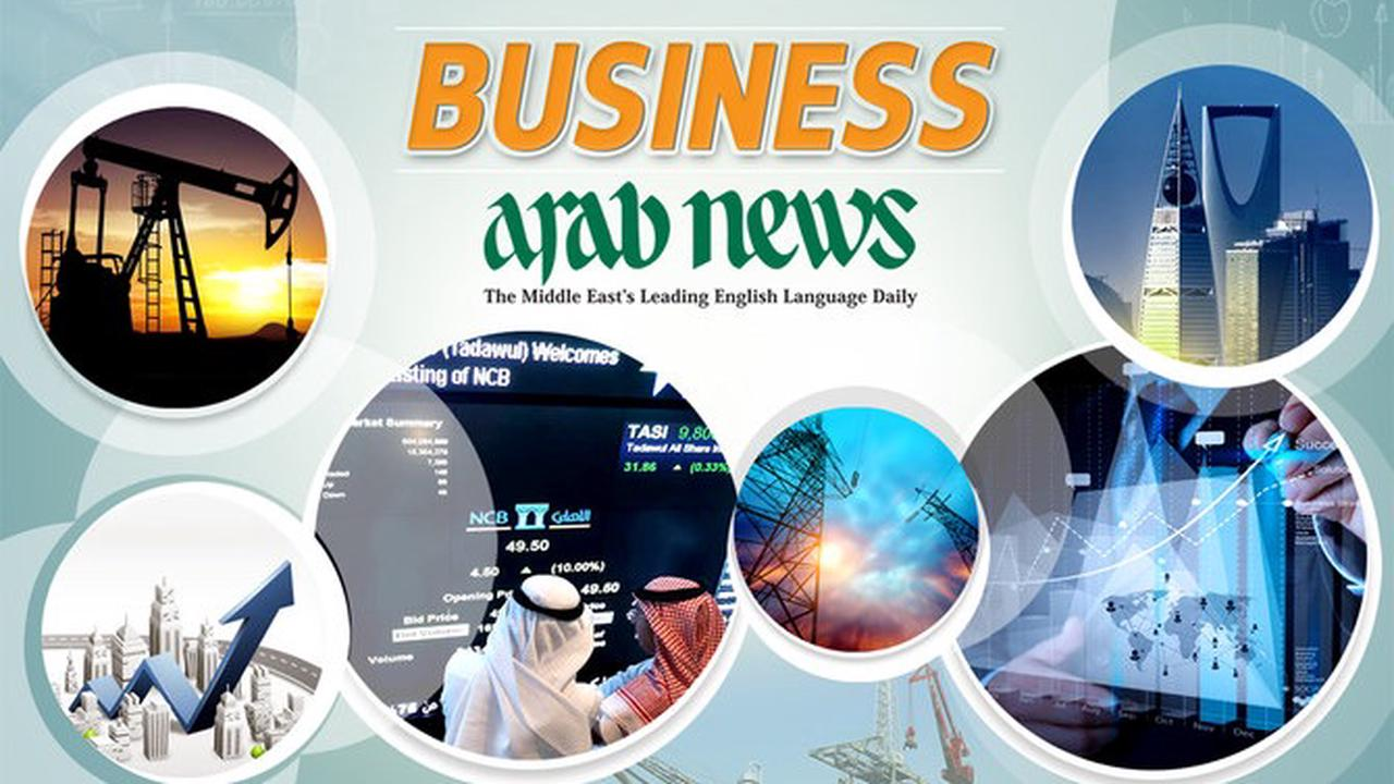 Saudi Amiantit's board members agree to waive remuneration