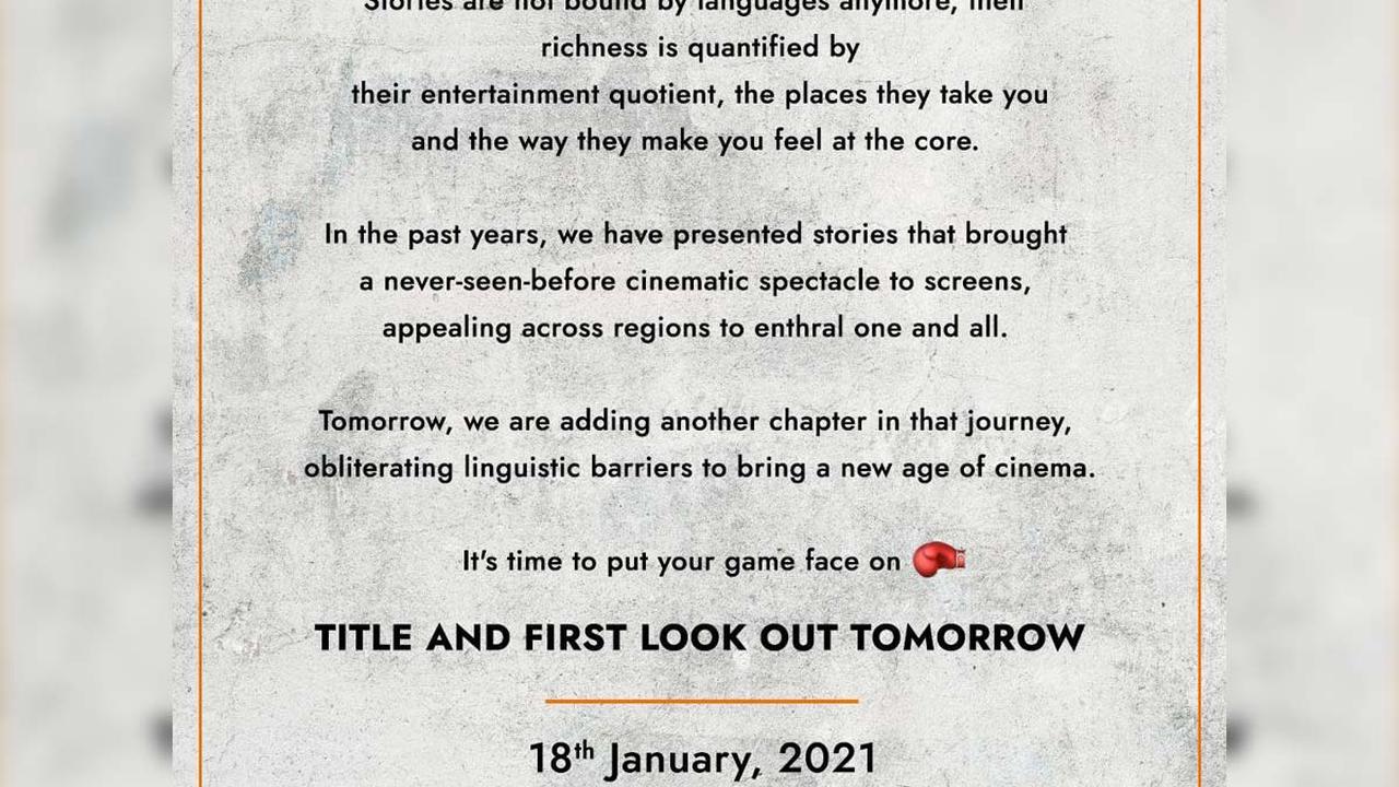 Vijay Deverakonda and Puri Jagannadh film First look,title announcement tomorrow