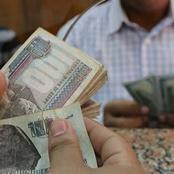 مقابل رصيد الأجازات... كيف تحصل على المقابل المالي؟.. وضوابط الصرف حسب نص قانون الخدمة المدنية