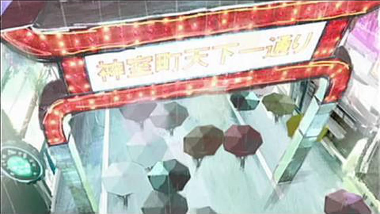 Yakuza : La traduction en anglais de l'épisode PSP mise en ligne