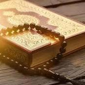 آيات الشفاء من الأمراض المستعصية في القرآن الكريم... الإفتاء تجيب