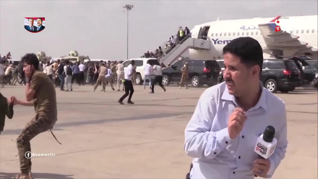 Deadly Explosions Hit Aden Airport As Newly-Formed Yemeni Government Arrives