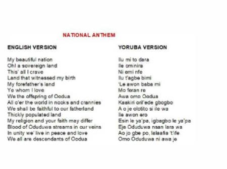 Governor Oluwarotimi Akeredolu Introduces The O'dua Anthem In Schools In Ondo State