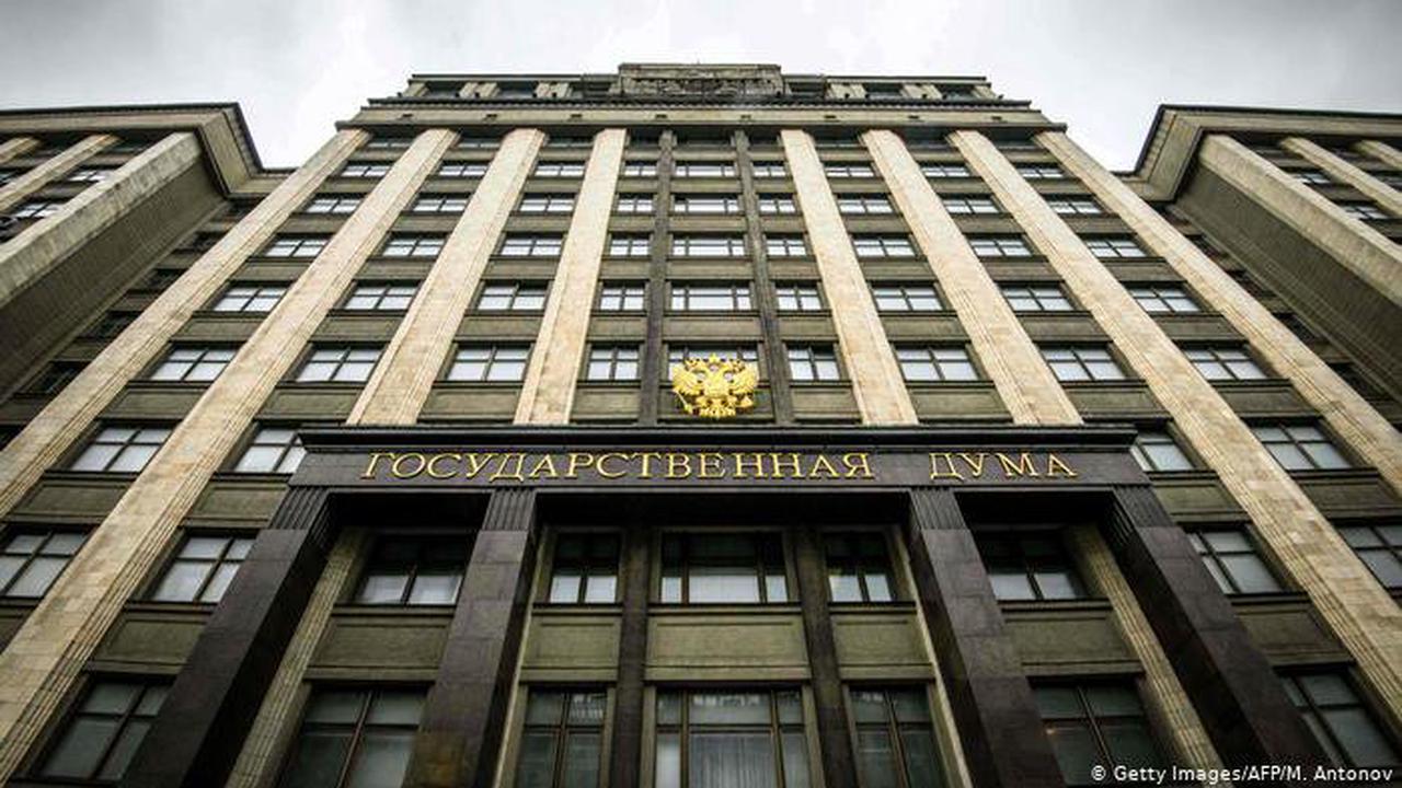РФ признала нежелательной организацию, связанную с вузом Путина