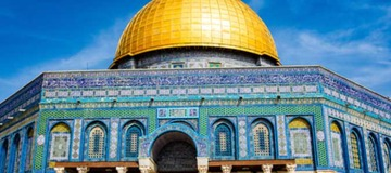 The importance of Jerusalem in Islam.