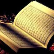 سورة من القرآن إذا داومت على قراءتها حفظتك من المس والسحر والشياطين.. ما هي؟