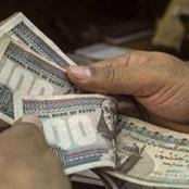 اقتراح| شهادة ذهبية بربح 20% من بنك مصري بصورة بطاقتك وهذه شروطها