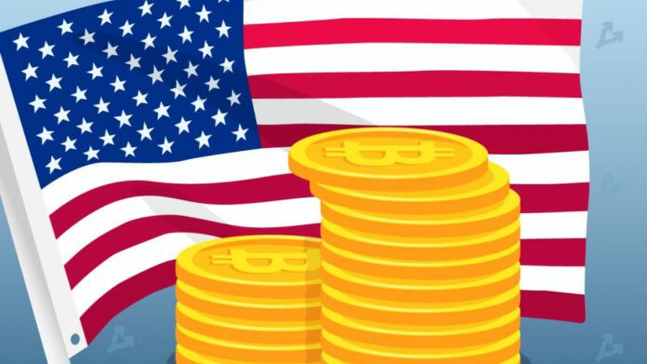 Les citoyens américains ont commencé à recevoir des passeports pour des bitcoins