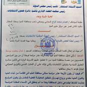 القضاء الإداري ينظر 100 طعن على انتخابات