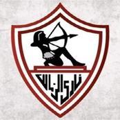 أول رد فعل من الزمالك علي ما فعله إمام عاشور.. ولن تصدق رد فعل احمد شوبير.. واتحاد الكرة يفاجئ الجميع