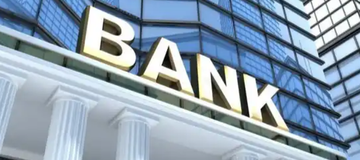 See what banks do with your money