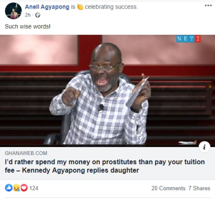 eaab7c71ede2fc9ce51e4047706b357f?quality=uhq&resize=720 - Anell Agyapong Sarcastically Calls Her Father A 'Fool' For Rejecting Her Apology(Screenshot)