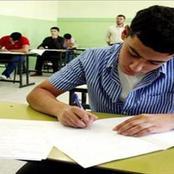 هام للطلاب..التعليم تنشر نماذج استرشادية للامتحان الموحد لجميع الفصول الدراسية..