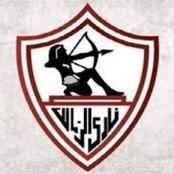 خبر سعيد في الزمالك قبل مواجهة مصر للمقاصة بشأن باسم مرسي.. والجماهير: