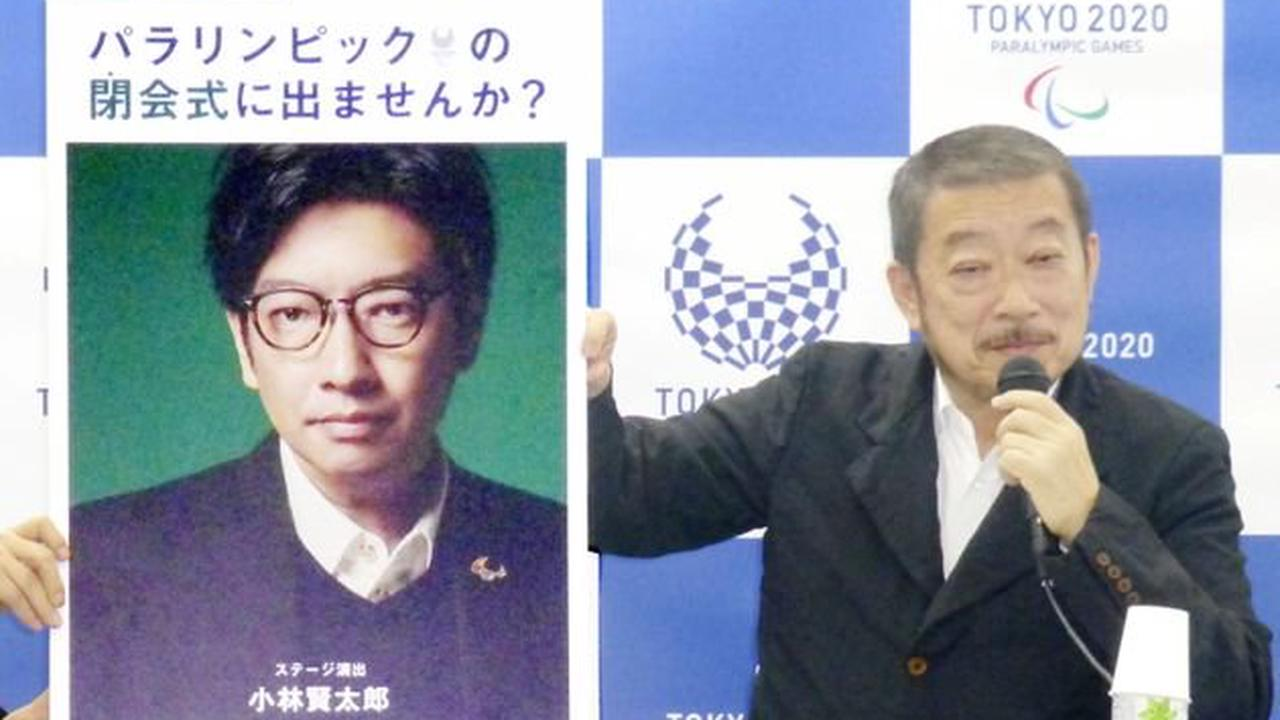 Tokyo Olympics Opening Ceremony Director Fired Day Before Event Over Holocaust Joke